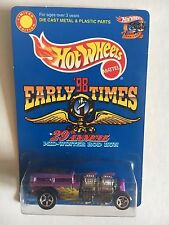 Hot Wheels Way 2 Fast Early '98 Times Limited Edition #19065 New in Pk 1:64