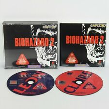 BIOHAZARD 2 Resident Evil PS1 Playstation p1