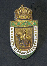 More details for hungary: national war sacrifice badge; 1916-1918; welfare campaign