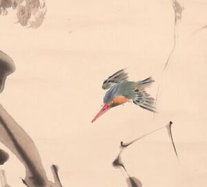 JAPANESE ART PAINTING Kingfisher HANGING SCROLL FROM JAPAN Vintage Picture d794
