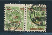 MEMEL 1923, Mi. 226 gestempelt, Typenpaar III/I gepr. BPP!!! Tadellos!! Litau. S