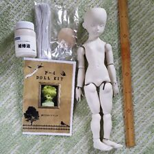 Pajiko ball spherical joint doll kit P4 From JAPAN Free shipping