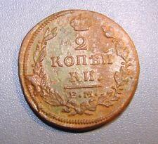 RUSSIAN MONARCHY - MONEY TWO KOPEK 1815. COPPER. ORIGINAL.