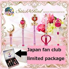 【Sailor Moon Fan club limited】Stick&Rod Moon Prism Edition not for stor rare