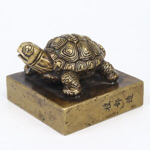 ANTIQUE CHINESE COLLECTION COPPER TORTOISE STATUE SEAL