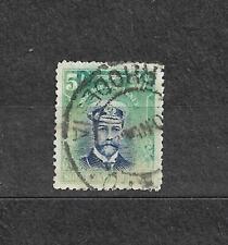 Rhodesia 1924 Southern Rhodesia stamp 5/- Admiral  SB2