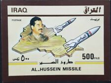 IRAQ 1988 MNH EXTREMELY RARE SADDAM HUSSEIN MISSILE WAR MILITARY SC 1364 MAP 500