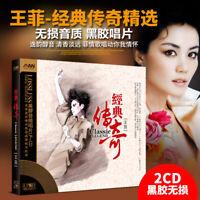 Chinese pop music CDs album Faye Wong 王菲专辑经典cd 流行老歌 无黑胶唱片 汽车载CD