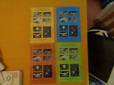 1971 NATIONAL POSTAGE STAMP SHOW SHEET COLLECTION