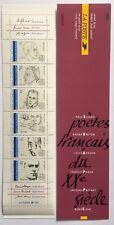 Carnet BC2687 neuf**  non plié année 1991. Personnages célèbres. Poètes