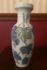 "White Ceramic 10 1/4"" Flower Vase with Green Leaf Pattern"