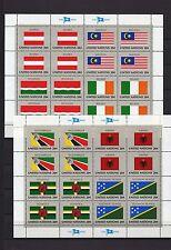 Arco ONU N Y. 397 - 12 ** - KW € 14,-- (bg084)