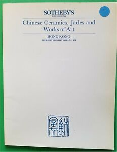 Sotheby's Hong Kong May 1986 Chinese Ceramics, Jades and Works of Art Catalog