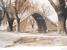 China Chinese Camel back Bridge summer palace Beijing H. C. White ? ca 1900