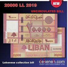 NEW security features 20000 Livres  2019 UNC Latest Release Lebanon Liban Libano