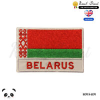 BELARUS National Flag With Name Embroidered Iron On Sew On PatchBadge