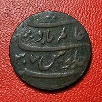 #4208 -RARE - Inde islamique à identifier - RARE