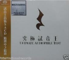 """""""Ultimate Audiophile Test"""" Made in Japan Multi-Channel Hybrid SACD CD New Sealed"""