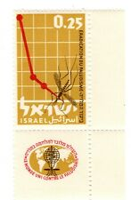 ISRAEL -  SCOTT #218 - TAB SINGLE -  VFMNH - 1962