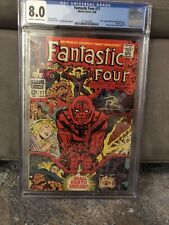 Fantastic Four #77 CGC 8.0 Galactus + Ad For Silver Surfer #1 Marvel Kirby MCU