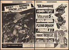TOEI TV__Orig. 1978 Trade AD_poster__COMBATTLER V__DAIMOS__VOLTES V_Magic Tickle