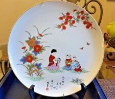 Nib Child of Straw Plate Warabe No Haiku Porcelain Japan Fukagawa Collectible