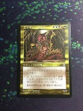 Mtg, Sliver Queen. Stronghold Rare * Chinese * NM