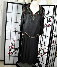 BEADED COCKTAIL SKIRT  SUIT SEPARATE BLACK MULTI PLUS 3X