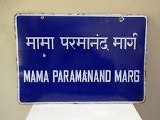 "Vintage Bombay Street Name Sign Mama Paramanand Marg Old Porcelain Memorabilia""F"