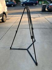 New ListingSachtler Eng 75/2 D Aluminum Tripod Legs with 75mm Bowl #050 with Floor Spreader