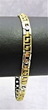9CT SOLID YELLOW GOLD FINE QUALITY BRACELET-TWO TONE Y/W -12.1gr-19cm