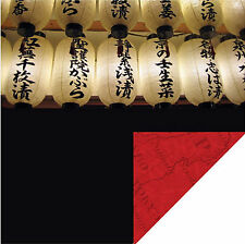 JAPANESE LANTERNS Doublesided 12 x 12 Paper - 2 Sheets