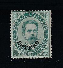 FRANCOBOLLI - 1882 REGNO LEVANTE C.5 MLH C/1257