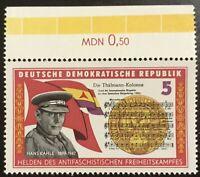 DDR #848 MNH CV$0.25 [Top Denomination Selvage]