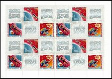 Russia. National Astronauts' Day. 1968 Scott 3458a. Sheet. MNH (BI#50)