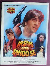 Bollywood Press Book  Movie promotional Pictorial Insaaf Apne Lahoo Se 1994