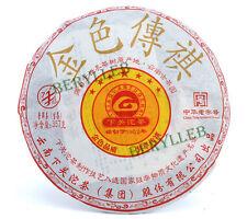 Jin Se Chuan Qi * 2011 Yunnan Xiaguan 7-Year Aged Leaves Raw Pu'er Tea 357g
