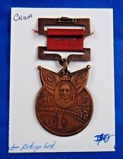 1941-45 Wwii Ww2 Burma China Chinese Vietnam War Service Medal Badge Ribbon