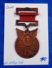 1941-45 WWII WW2 Burma China Chinese Vietnam War Service Medal Badge Ribbon