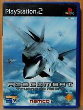 Ace Combat Trueno Steel - PLAYSTATION 2 - Pal Spain
