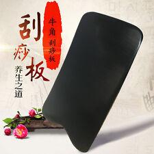 TRT【北京同仁堂 牛角刮痧板×1】Guasha board hard scraping board for massage healthy按摩面背部通用正品