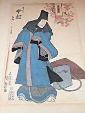 5 ESTAMPES JAPONAISES  ANCIENNES  DE KUNISADA (1786 1865)+KOSON ET KONO BAIRE