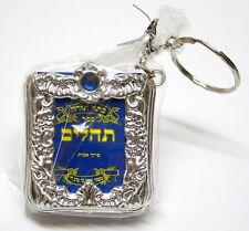 Sacred Key Ring Chain Hebrew Jewish Sefer Tehillim Tehilim Psalms Israel Judaica