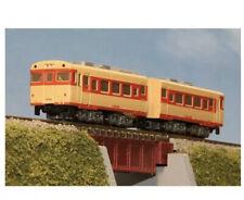 ST010-1 Official ROKUHAN Z gauge Z shorty Kiha 58 JNR express color