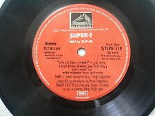 MUSICAL PLAY NURSERY SAILEN MUKHOPADHAY BENGALI rare EP RECORD INDIA 1975 VG