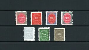 Thailand -- 7 mint official stamps from 1963-4 -- issued without gum -- cv $8.95