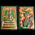 Phra Somdej Jade Dragon Old Rare LP Toh Wat Rakang Thai Amulet Beautiful luck #1