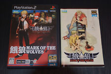 Used PS2 SNK NEO GEO Garou MARK OF THE WOLVES SONY PLAYSTATION 2 JAPAN VERSION