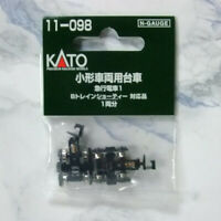 Kato N Gauge - 11-098 Truck Set For B Train Shorty Express Train 1