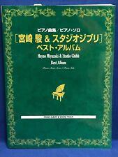 Hayao Miyazaki Studio Ghibli Best Album Piano Solo Sheet Music Japan Book F/S